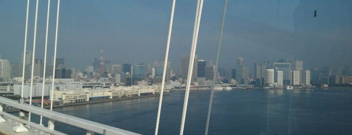 Rainbow Bridge is one of #AIAcraft Conference in Japan + Tokyo 2012.