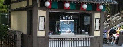 Kabuki Cafe is one of Walt Disney World - Epcot.
