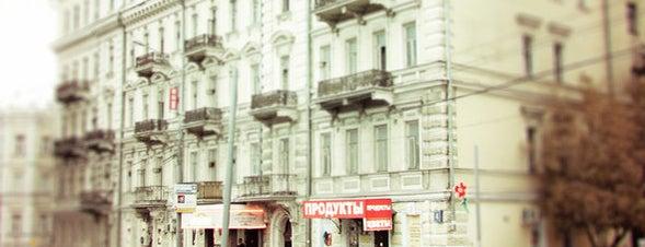 Доходный дом архитектора А. А. Никифорова is one of Москва.