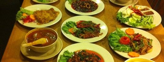 Restoran Nasi Ulam is one of Food Hunting.