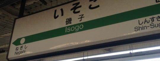 Isogo Station is one of 東京近郊区間主要駅.