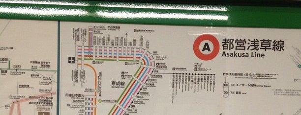 Asakusa Line Ningyocho Station (A14) is one of 都営浅草線(Toei Asakusa Line).