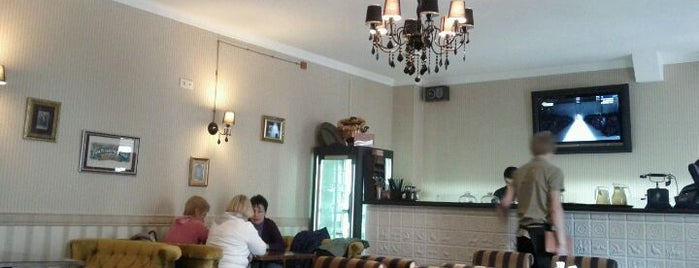 Чай и Кофский is one of Moscow Check-in and Newbie Special.
