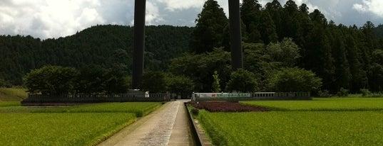 熊野本宮大社旧社地 大斎原 is one of 訪れた宗教センター.