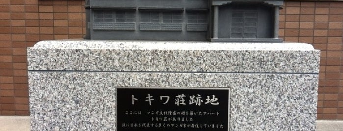 Site of Tokiwa-so is one of ☆.