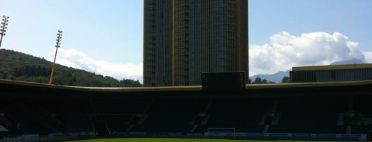 Swisspor Arena is one of Discover Lucerne.