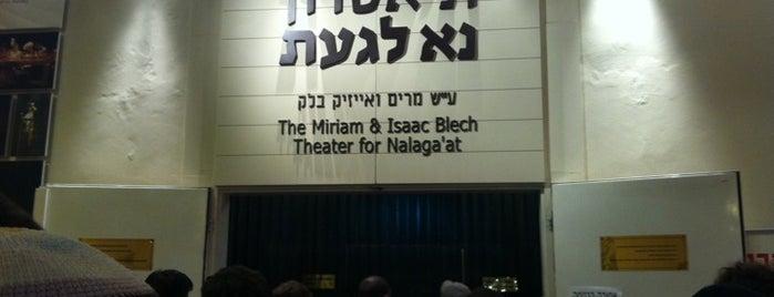 Na Lagaat is one of We Love Tel Aviv!  #4sqCities.