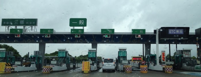 Misato Toll Gate is one of 高速道路.