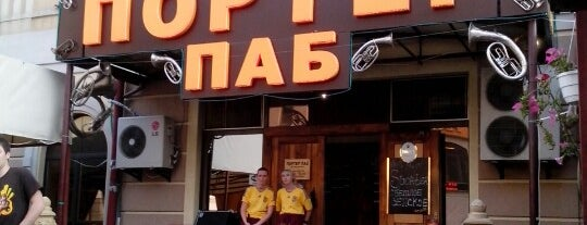 Портер Паб is one of EURO 2012 KIEV WiFi Spots.