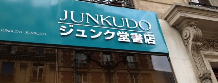 Librairie Japonaise Junku is one of Libraries and Bookshops.