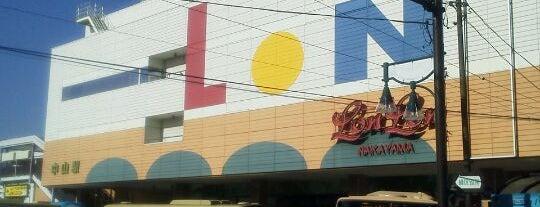 ビーンズ中山 is one of 横浜・川崎のモール、百貨店.
