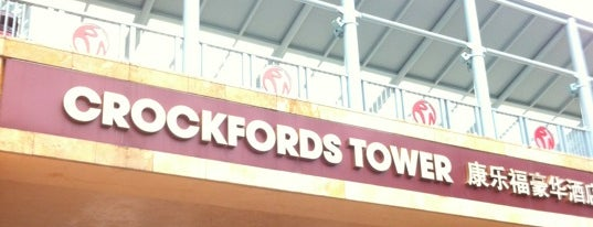 Crockfords Tower is one of For future.