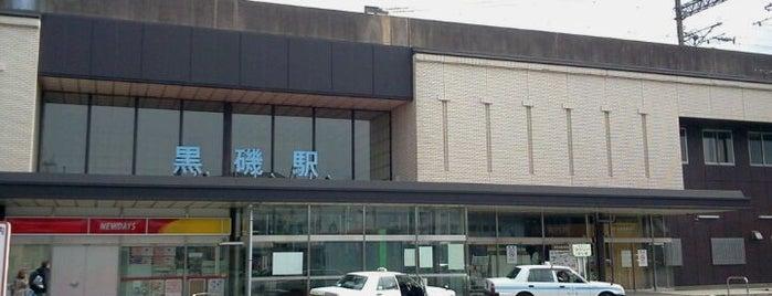 Kuroiso Station is one of 東京近郊区間主要駅.