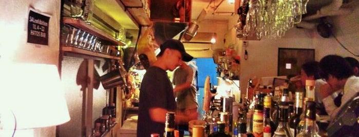 Hatos Bar is one of Nakameguro.