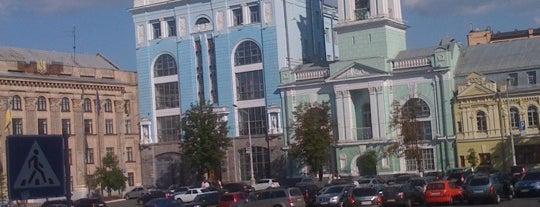 Kontraktova Square is one of Площади города Киева.