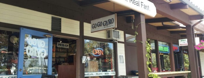 Go Go Gyro is one of OrderAhead Restaurants.