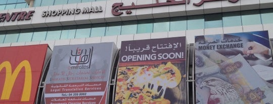 Al Khaleej Centre is one of Dubai Food 6.