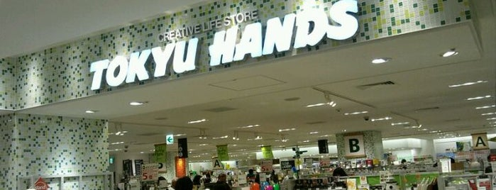 Tokyu Hands is one of Osaka.