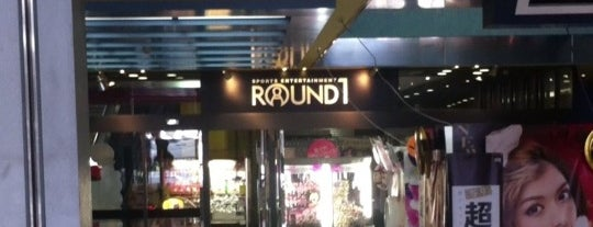 Round 1 is one of ゲーセン.