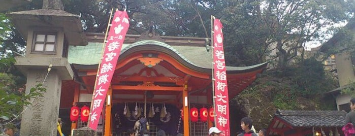 若宮稲荷神社 is one of 長崎市 観光スポット.