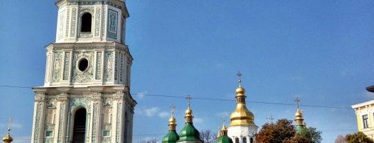 Софийская площадь is one of Kiev_travel.