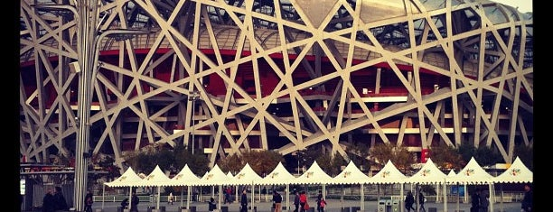 National Stadium (Bird's Nest) is one of World Sites.