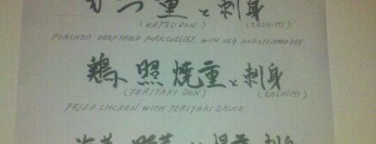 酒菜 Sakana Japanese Cuisine is one of Hole-in-the-Wall finds by ian thomtori.