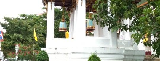 Wat Rakang is one of Visit: FindYourWayInBangkok.