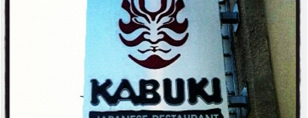 Kabuki Japanese Restaurant is one of Favorite Restaurants.