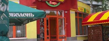 Бістро «Ланч» is one of Бари, ресторани, кафе Рівне.
