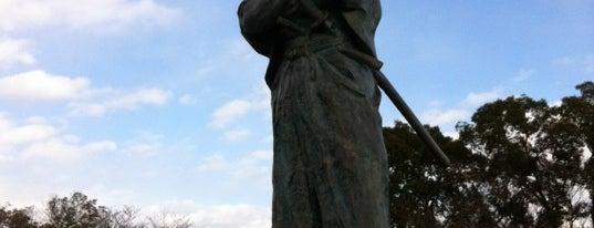 風頭公園 坂本龍馬之像 is one of 長崎市 観光スポット.