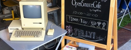 OpenSource Cafe is one of Coworking Spaces Japan.