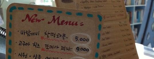 88개의 바람개비를 돌리다 is one of Time out Chungju.