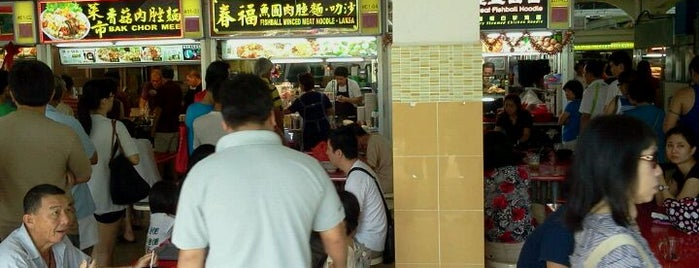 Kovan Hougang Market & Food Centre is one of Food.