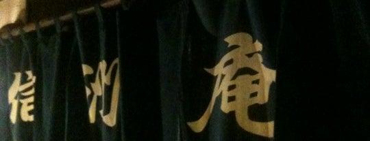 信洲庵 大岩店 is one of 地域振興|豊橋カレーうどん.