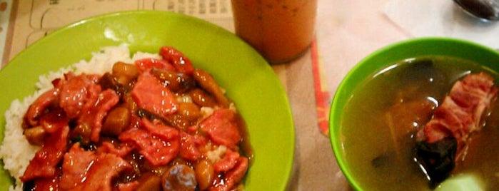 杜鵑茶餐廳 is one of 人間製作「飲食男女」食肆。.