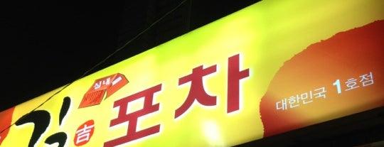 길포차 is one of Time out Chungju.