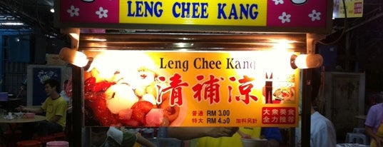 Wai Sek Kai (喂食街) is one of Penang famous food info.