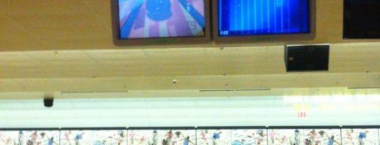 Premier Bowling is one of Repeat places.