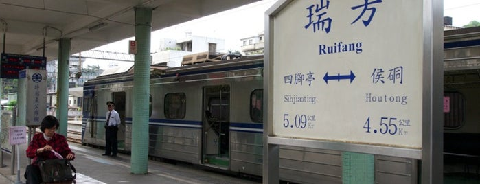 TRA Ruifang Station is one of Taipei.