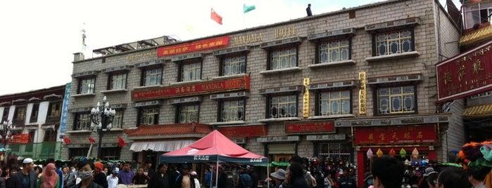 Mandala Hotel is one of #China.