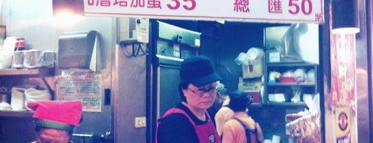 天津蔥抓餅 is one of Taipei.