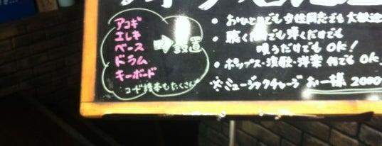 フォーク居酒屋 旅のつづき… is one of Amazing place.