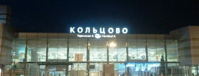 Koltsovo International Airport (SVX) is one of Airports - worldwide.