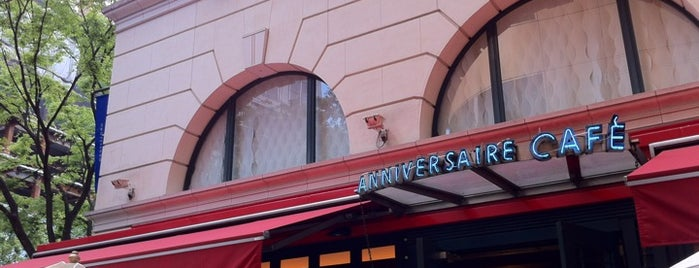 Anniversaire Café is one of Tokyo City Guide.