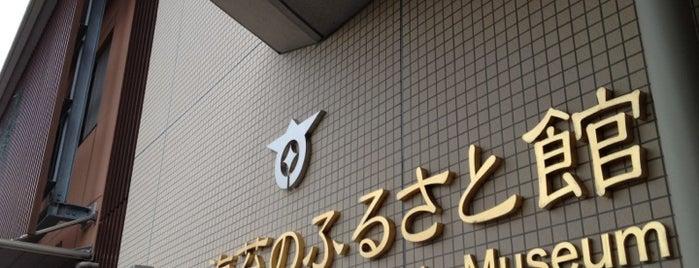 Nori Museum is one of Jpn_Museums2.