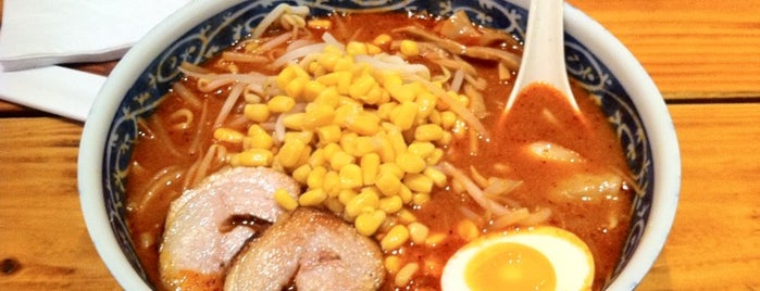 Ramen Setagaya is one of NYC Eats.