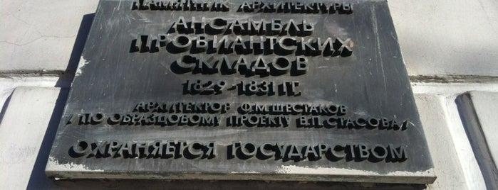 Музей Москвы is one of культУРА.