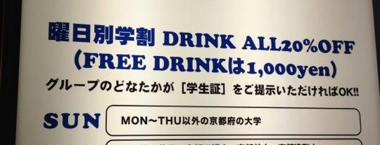 Beer & Pub DEN-EN is one of Kyoto.