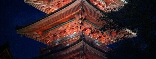 Kiyomizu-dera Temple is one of Best of World Edition part 3.